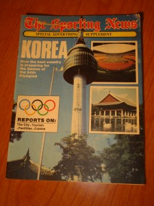 Original August 1984 Edition of The Sporting News Special advertising Supplement for the 1988 Summer Olympics in Seoul, Korea