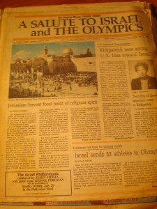 Original Saturday, July 28, 1984 Edition of Los Angeles Times Salute to Isreal and The Olympics