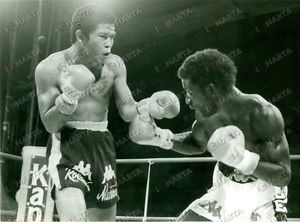Photo of 1981 Boxing WBC Super Featherweight Championship With Cornelius Boza Edwards VS Rolando Navarate