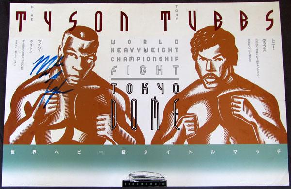 Photo of Boxing – WBA Heavyweight Title – Champ Tony Tubbs VS Mike Tyson