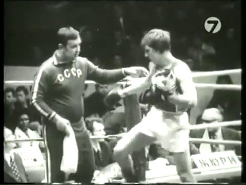 Photo of Boxing – Amateur – 1979 – USA Vs USSR – Host Vern Lundquist – Live In Moscow