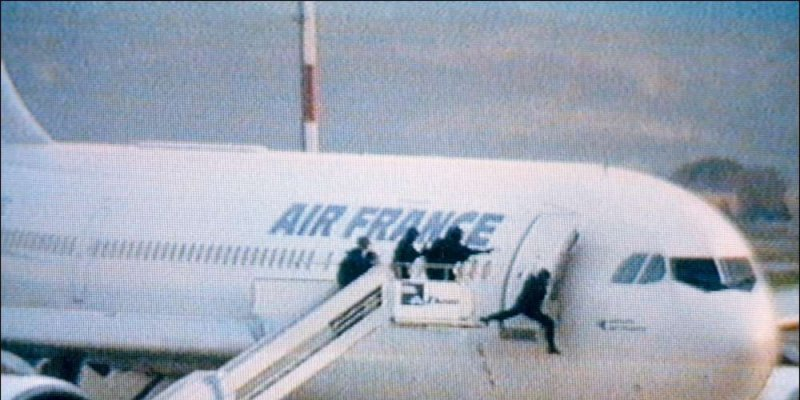 Photo of News 1985 ABC Saturday News – Showcasing The Palestinian Terrorist Attack Of Airline Passengers