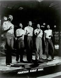 Photo of Music – 1979 – 14 Karat Soul Acapella Group – I Wish That We Were Married + That Is My Baby