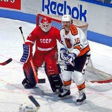 Photo of NHL – 1987 – Rendez Vous 87 NHL Stars Vs USSR Nationals Game 2 – 2nd Intermission With Tom Mees