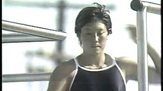 Photo of Olympics – 1984 – L A Games – Diving – Womens Springboard Prelims – Dive 9 – CHN Li Yihua