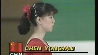 Photo of Olympics – 1984 – L A Games – Gymnastics – Womens Vault Individual 1st Vault – CHN Chen Yongyan