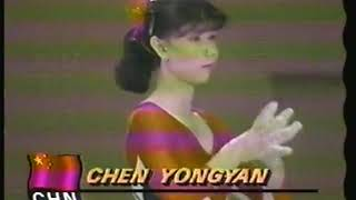 Photo of Olympics – 1984 – L A Games – Gymnastics – Womens Individual Vault 2nd Vault – CHN Chen Yongyan