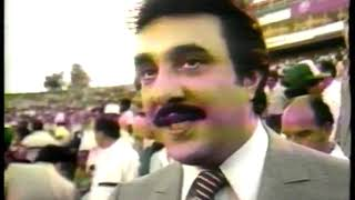 Photo of Olympics – 1984 – L A Games – Dick Schapp Special On Decision Of Saudi Arabia To Attend Olympics
