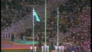 Photo of Music – 1984 – All American Olympic Band – Ymnos Eis Tin Eleftherian – Greek National Anthem