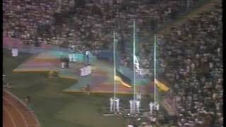 Photo of Music – 1984 – All America Olympic Band – Brittish National Anthem God Save The Queen