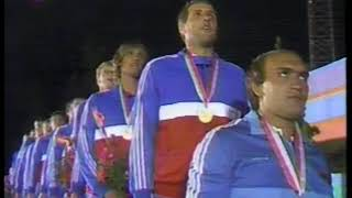 Photo of Music   1984   All American Olympic Band – The National Anthem Of Yugoslavia – Hey Slavs
