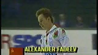 Photo of Figure Skating  – 1987 – European Mens Championships – USSR Alexander Fadeev – With Scott Hamilton