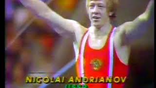 Photo of Gymnastics – 1979 – USA & USSR Exhibition – Mens Horizontal Bar – USSR Nicolai Andrianov