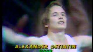 Photo of Gymnastics – 1979 – USA & USSR Exhibition – Mens Pommel Horse – USSR Alexandr Dityatin