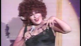 Photo of Music – 1979 – Bette Midler – You Gotta Have Friends + Bugle Boy Company B – By Female  Impersonator