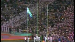 Photo of Music – 1984 – All American Olympic Band – The Greek National Anthem – Closing Ceremony L A Olympics